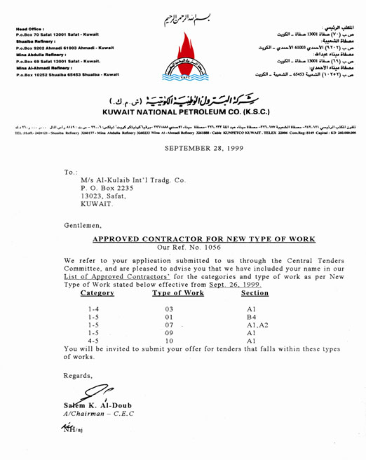 approved from knpc kuwait